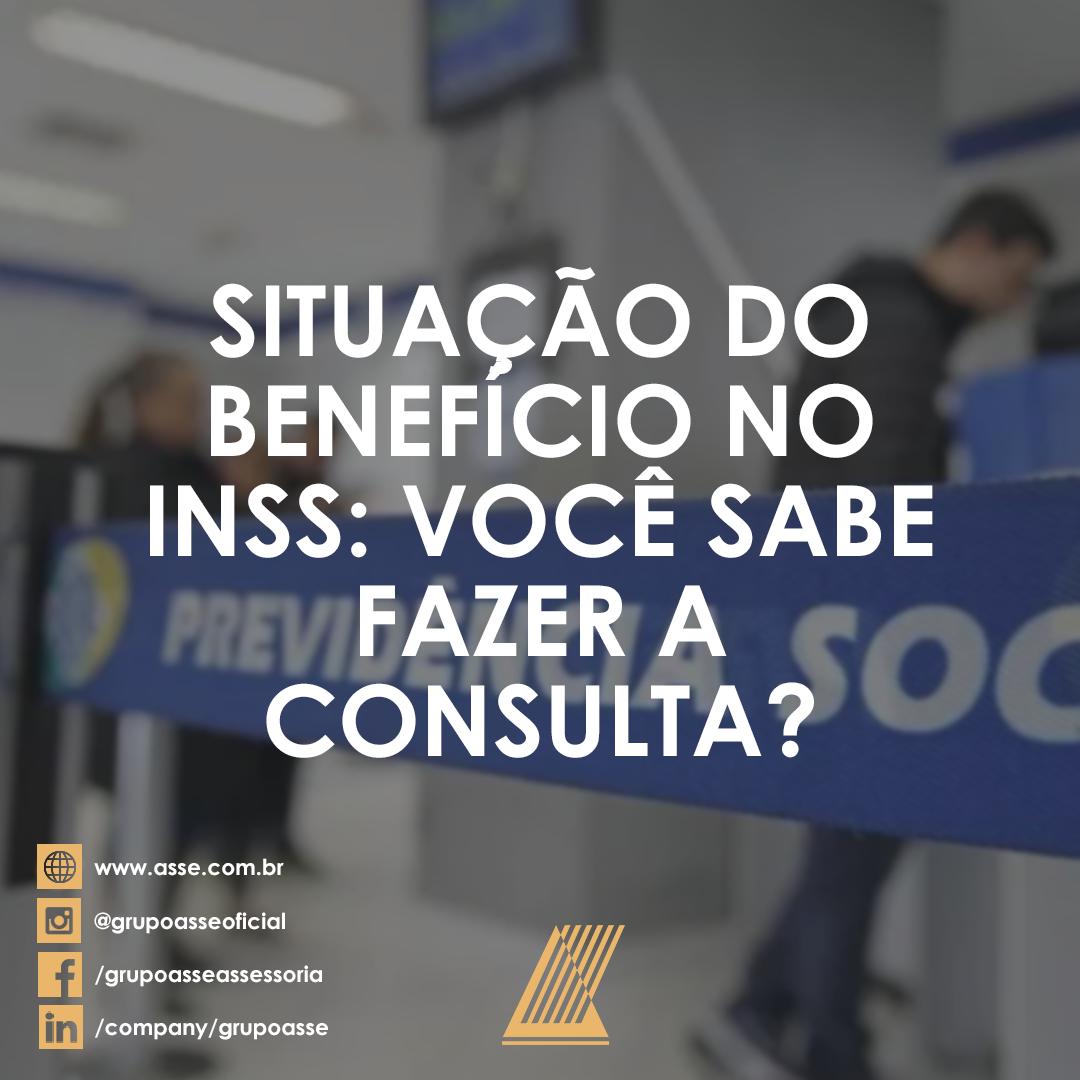 Situação do benefício no INSS: Você sabe fazer a consulta?